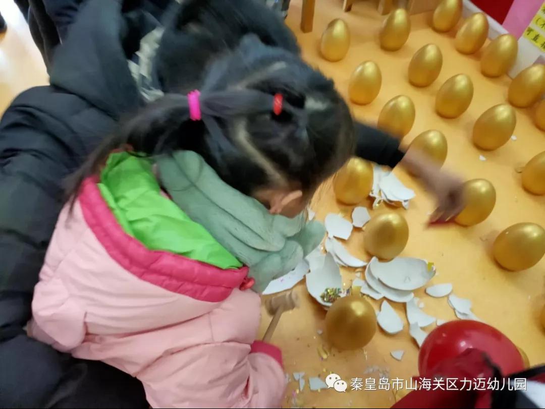 """秦皇岛市山海关区力迈幼儿园""""欢欢喜喜新年庙会""""(图7)"""