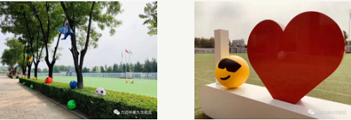 Open House Week:Home&school cooperation to cultivate elites(图3)